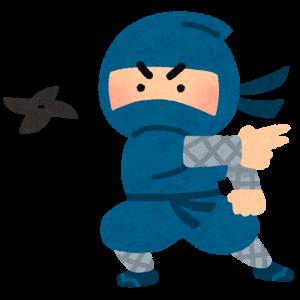 ninja_syuriken_man